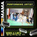 「2020 MAMA」BTS(防弾少年団)の出演が決定!12月6日CS放送Mnetで日韓同時生放送