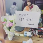 <トレンドブログ>女優パク・シネ、飾らなくても花美貌…美貌輝く☆
