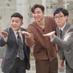 「ユークイズ」コン・ユ、チョ・セホで長く生きるVSコン・ユで短く生きる…選択は?