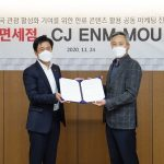 ロッテ免税店、CJ ENMと手を組み韓流マーケティングを強化