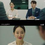 《韓国ドラマNOW》「産後養生院」最終回、オム・ジウォン、養生院退所し母親として新しい人生をスタート