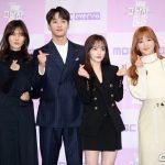 「PHOTO@ソウル」イ・ジュンヨン(U-KISS・ジュン)、ソン・ハユン、コン・ミンジョン、ユン・ボミ(Apink )新ドラマ「お願い、その男と付き合わないで」制作発表会に出席!