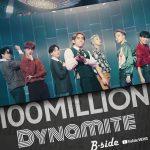 「公式」BTS(防弾少年団)、「Dynamite」B-sideバージョンMVも再生回数1億回突破