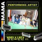 12月6日開催『2020 MAMA』 BTSの出演が決定!Mnetで日韓同時生放送!