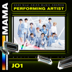 【Mnet】「2020 MAMA」JO1の出演が決定!12月6日生中継!