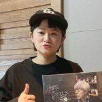 <トレンドブログ>「正午の希望曲」キム・シニョン…映画デビューはソン・ヘギョと共演作!?
