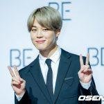 「BTS(防弾少年団)」JIMIN、11月アイドル個人100大ブランド評判1位…2位カン・ダニエル