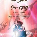 キム・ジェジュン(JYJ)、12月5日に初のオンライン単独コンサート開催…チケット販売開始