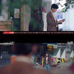 ≪韓国ドラマNOW≫「スタートアップ」9話、スジがキム・ソンホの正体に気づく…ナム・ジュヒョクに嗚咽