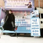 女優ソン・テヨン、夫クォン・サンウの松葉杖姿でのドラマ現場復帰を公開