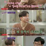 """俳優コン・ユ""""現実の僕は女性たちが好きなタイプではない""""…謙虚な発言をした理由"""