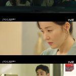 ≪韓国ドラマNOW≫「産後養生院」5話、オム・ジウォンがユン・パクの本心を知って笑顔を取り戻す