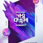 東方神起ユンホ&チャ・ウヌ(ASTRO)&シン・イェウン、「KBS歌謡大祝祭」MCに抜擢
