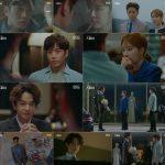 ≪韓国ドラマNOW≫「私を愛したスパイ」5話、エリック(SHINHWA)&ユ・インナ&イム・ジュファンの心理戦が本格的に