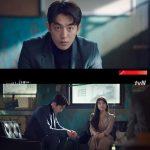 ≪韓国ドラマNOW≫「スタートアップ」14話、スジがナム・ジュヒョクの獲得に成功