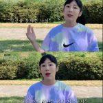 日本人タレントのサユリ、「41歳の時に生理が来なかった。子宮年齢が48歳と言われ1人で出産した」