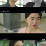 《韓国ドラマNOW》「産後養生院」6話、パク・ハソンvsオム・ジウォン、伝説のベビーシッターキム・ジェファを置いて競争‥アレックスはソ・ジュヨン