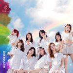 "「NiziU」、デビュー曲「Step and a step」MV公開!""うさぎダンス(Rabbit Dance)"" に注目"