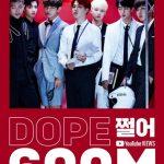 【公式】BTS(防弾少年団)、「DOPE」ミュージックビデオの再生回数6億回を突破… 韓国歌手で最多記録