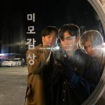 "「SEVENTEEN」ホシ&バーノン&ウジ、3人集まって""美貌鑑賞"""