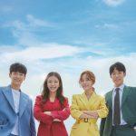 <KBS World>日本初放送!ドラマ「誰が何と言っても(原題)」両親が離婚・再婚した家庭の子ども達が世の中の偏見を乗り越え、恋に仕事に奮闘する姿を描いたサクセス・ラブストーリー!