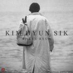 キュヒョン(SUPER JUNIOR)、本日(11/7)故キム・ヒョンシクさん30周忌リメイクアルバム第一弾楽曲をリリース