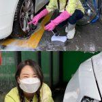 """アン・ソヒ(元Wonder Girls)、初めてのセルフ洗車に挑戦=""""まるで『体験 命の現場』"""""""