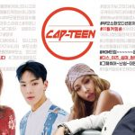 【Mnet】MONSTA X ショヌが初となる審査員で登場!親が一緒に参加する 10 代限定のオーディション番組! 「CAP-TEEN」 2021 年 1 月 24 日 日本初放送決定!