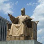 【時代劇が面白い】518年間も続いた朝鮮王朝の歴史(前編)