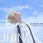BIGFLO、UNBのウィジン 12月12日(土)15時~ オンラインファンミーティング&サイン会 EUI JIN 1st ONLINE FANMEETINGを開催!