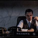 イ・ビョンホン主演『KCIA 南山の部長たち』2021年1月22日公開決定!日本版アートワーク&予告解禁!
