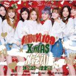『NiziU』とコラボレーションしたSHIBUYA109クリスマスキャンペーン開催