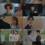 ≪韓国ドラマNOW≫「私を愛したスパイ」6話、エリック(SHINHWA)&ユ・インナがイム・ジュファンを疑い始める