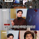 コン・ユ、人気コンテンツ「文明特急」に出演…秘密恋愛ショットを釈明?!(動画あり)