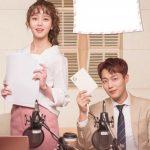 <KBS World>ドラマ「ラジオ ロマンス」ユン・ドゥジュン(Highlight)&キム・ソヒョン主演!ロマンチック・ラブコメディ!