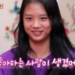 イ・ドングク元サッカー選手の娘ジェシちゃん、理想のタイプはドラマ『椿の花咲く頃』で大活躍のあの子役