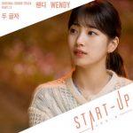 ウェンディ(Red Velvet)、「スタートアップ」OSTに参加…「Future」に続き2度目