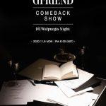 「GFRIEND」、9日にデビュー初のカムバックショー…世界中生中継で新曲「MAGO」の舞台初公開