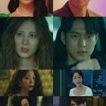 ≪韓国ドラマNOW≫「私生活」12話、キム・ヒョジンの単独行動のせいでコ・ギョンピョの計画が危機に