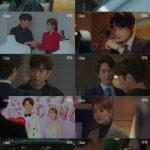 ≪韓国ドラマNOW≫「私を愛したスパイ」7話、エリック(SHINHWA)&ユ・インナがイム・ジュファンの実体に近づく