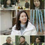 女優ソン・ユナ、6年前のオートバイ事故を回想「死ぬかもしれないと思った」
