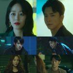 ≪韓国ドラマNOW≫「私生活」15話、コ・ギョンピョ&ソヒョンがキム・ヨンミンと大事な証人と証拠品を奪い合う