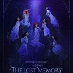 『Etoile』初披露決定!  2020 OH MY GIRL ONLINE CONCERT  [冬の童話: The Lost Memory] 11月22日(日)開催!