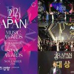 パク・ボゴム、パク・ヘジュン、チ・チャンウク、キム・ユジョンなど豪華ラインナップ!「2020 APAN」ノミネート候補を発表