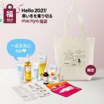 【情報】韓国ブランド「魔女工場」が、新商品を含む10点入りのお得で豪華な福袋を数量限定販売!
