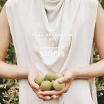 【情報】韓国発ヴィ―ガンスキンケアブランド「SIORIS」日本デビュー ~旬の果実や植物のエナジーをこれまでにないフレッシュな状態でお肌へ