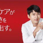 【情報】女性のためのスカルプケアブランド「Dr. FOR HAIR」がドラッグストアで発売開始!渋谷駅や全国のバス停をヒョンビンが広告ジャック