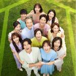 <KBS World> 日本初放送!訳アリの男女が集まり、共に生活する中で次第に心を開いていく姿を描いたヒューマ ン・ラブストーリー! 「オー!サムグァンビラ(原題)」