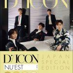 """【情報】K-POPアーティストの""""神写真集""""Diconシリーズ! NU'EST写真集『L.O.Λ.E OF MY LIFE』JAPAN EDITIONが11月24日(火)の予約開始たちまち大ヒット!"""