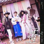 【公式】ヒチョル(SJ)×ミン・ギョンフン(BUZZ)による新ユニット、新曲「ハルリャン」MV監督は「SJ」のシンドン
